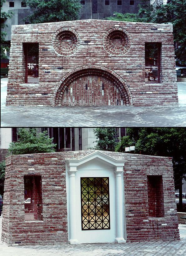 Gate Mask