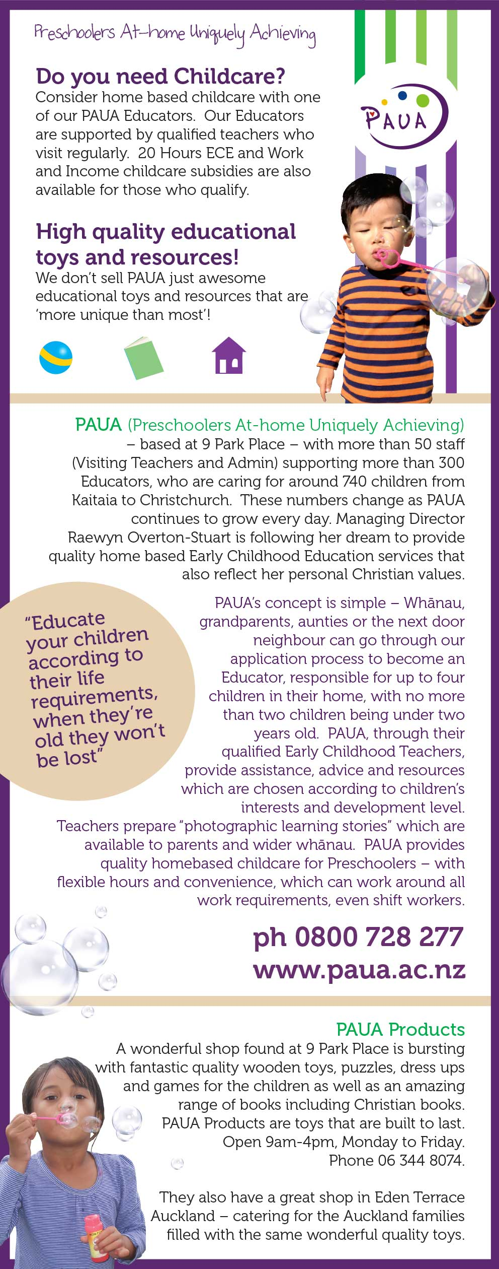 PAUA Early Childhood Home Based Care Service, Wanganui, North Island, childcare, families, WINZ subsidies, in-home, individual learning programme, learning objectives
