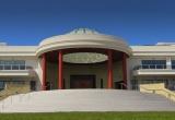 Waihi International Academy